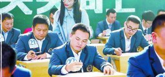 Trường mời các ông bố làm bài kiểm tra Tiếng Anh